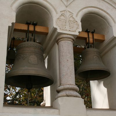 The Pealing of Church Bells